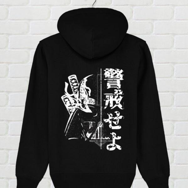 sweat arrière samurai wars
